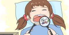 什麼是齲齒的三級預防呢?
