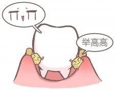 青少年牙周炎是怎麼回事?